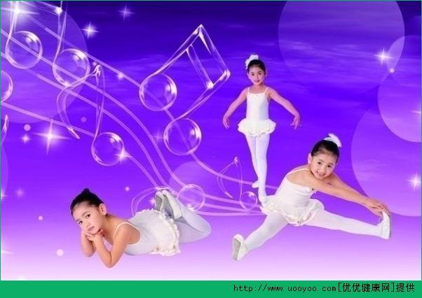 儿童学跳舞的好处有哪些?儿童学跳舞的最佳年龄[多图]