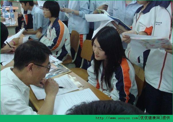 研究生找不到工作怎么办?研究生毕业找不到工作(4)