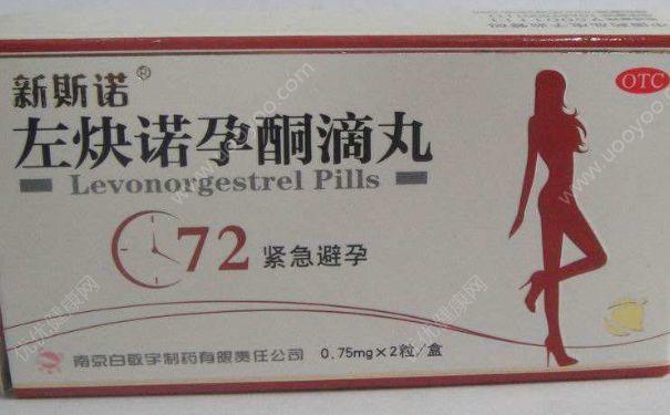 避孕药能预防宫颈癌吗?吃避孕药可以预防宫颈癌吗?[图]