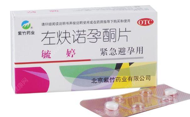 服用避孕药可以丰胸吗?女人吃避孕药能丰胸吗?[图]