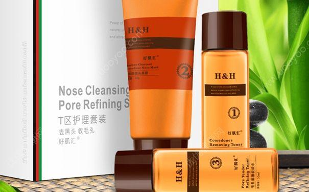 去黑头的产品有哪些比较好?盐水洗鼻子可以去黑头吗?[图]