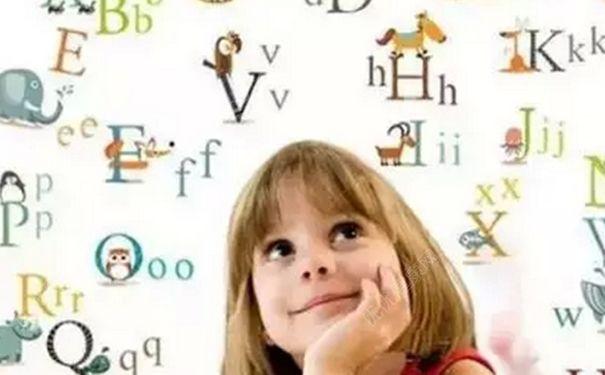 学英语是不是越早越好?3岁孩子学英语有哪些优势?[图]