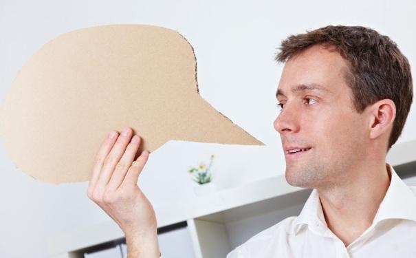 自言自语可以治疗吗?自言自语能治好吗?(1)