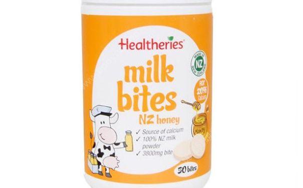 新西兰Healtheries贺寿利儿童奶片咀嚼片怎么样?[图]