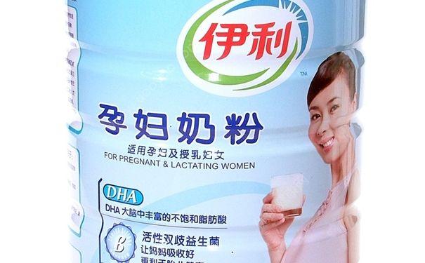 孕妈喝孕妇奶粉要注意什么问