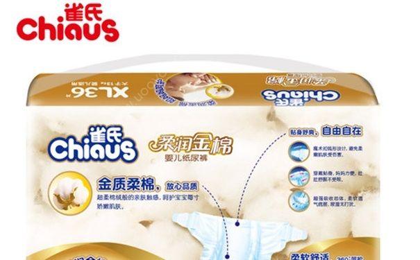冬天选纸尿裤的方法有哪些?给宝宝换纸尿裤的步骤有哪