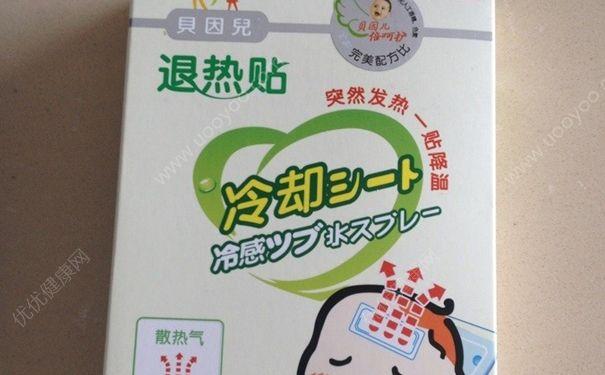 宝宝发烧有哪些误区?宝宝发烧用退烧贴有用吗?[图]