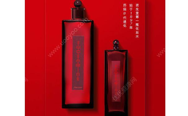 资生堂红色蜜露精华化妆液好用吗?多少钱一瓶?[图]