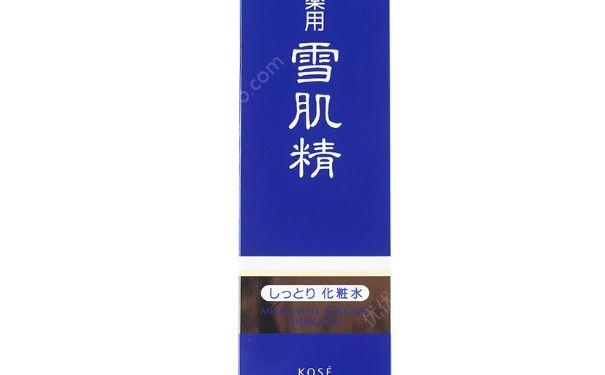 高丝雪肌精化妆水(盈润型)好用吗?高丝雪肌精化妆水价格